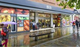 Brytyjski domu sklepów końcowy puszek Zdjęcie Stock