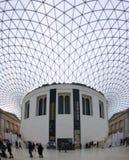 Brytyjski Muzeum Zdjęcia Stock