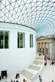 brytyjski muzeum Fotografia Stock