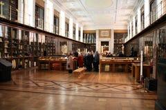 brytyjski muzeum Obraz Royalty Free