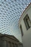 brytyjskie muzeum Zdjęcie Stock