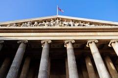 brytyjskie muzeum Fotografia Stock