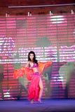 Brzucha tana pierwszy chybienie Jiangxi Międzynarodowy konkurs Obraz Royalty Free
