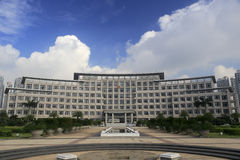 Bâtiment de gouvernement de secteur de Haicang Photos stock