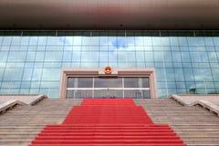 Bâtiment du parlement de Xiamen Photos stock