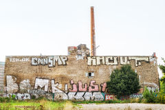 Bâtiment ruiné avec le graffiti à Berlin Photos libres de droits
