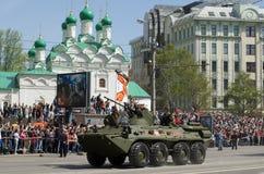 BTR-80 è un autoblindo leggero anfibio a ruote 8x8 Fotografia Stock