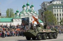 BTR-80 è un autoblindo leggero anfibio a ruote 8x8 Immagine Stock Libera da Diritti