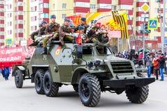 BTR-152 Immagini Stock Libere da Diritti