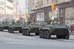 BTR-80 Foto de archivo
