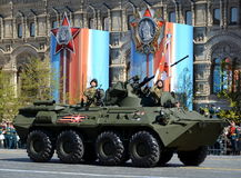 BTR-82A Armoured Personnel Carrier. MOSCOW, RUSSIA - MAY 7, 2017: Rehearsal For Victory Parade which will take place in Red Square to commemorate 72th Stock Image