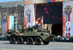 BTR-82A Armoured Personnel Carrier. MOSCOW, RUSSIA - MAY 7, 2017: Rehearsal For Victory Parade which will take place in Red Square to commemorate 72th Stock Photos