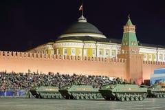 BTR-MD Rakushka Stock Image