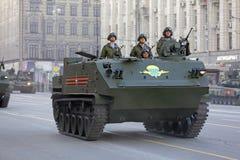BTR-MDM Photos libres de droits