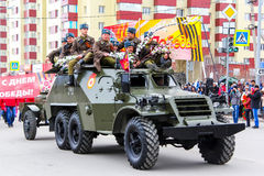 BTR-152 royalty free stock images