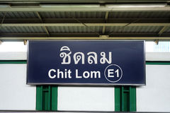 BTS sign at Chit Lom BTS Station. BANGKOK, THAILAND- 19 MAY, 2017: BTS sign at Chit Lom BTS Station. The Bangkok Mass Transit System, commonly known as the BTS royalty free stock images