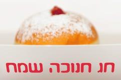 Buñuelo en un rectángulo para Hanukkah Fotos de archivo