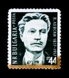 Bułgaria znaczek pocztowy pokazuje portret V Levski, wywrotowiec i jest bohaterem narodowym około 1957, Obraz Stock