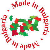 Bułgaria Obraz Stock
