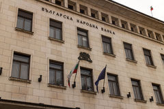 Bułgaria National Bank Fotografia Royalty Free