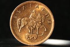 Bułgarska moneta Zdjęcie Royalty Free