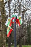 Bułgarski wakacje Marzec 3 Zdjęcia Royalty Free