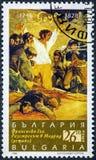 Bualgaria打印的邮票显示图片Goya绘的5月2日射击 免版税图库摄影