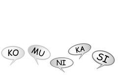 Bubble Chat - Komunikasi Communication in Indonesia Language, isolated on white Royalty Free Stock Photo