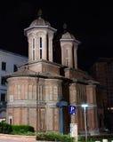 Bucarest - église de Cretulescu Photographie stock libre de droits