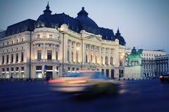 Bucarest alla notte Fotografie Stock Libere da Diritti