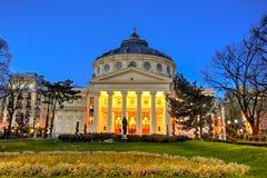 Bucarest, Athenaeum roumain image libre de droits