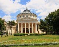 Bucarest Atheneum Fotografia Stock Libera da Diritti