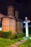 Bucarest - chiesa di Cretulescu entro la notte Fotografia Stock