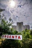 BUCAREST 30 DE AGOSTO: Hospital de la emergencia de la universidad el 30 de agosto de 2015 en Bucarest, Rumania Imagen de archivo libre de regalías