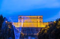 Bucarest, el parlamento rumano fotografía de archivo libre de regalías