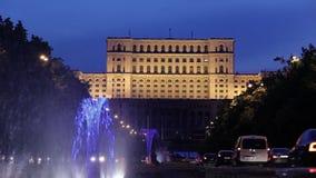 Bucarest, el parlamento rumano almacen de video