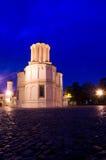 Bucarest entro la notte - cattedrale patriarcale Immagine Stock Libera da Diritti