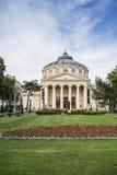 Bucarest - l'athénée images libres de droits