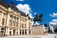 Bucarest - libreria centrale Fotografia Stock