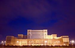 Bucarest - palacio del parlamento Foto de archivo libre de regalías