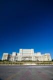 Bucarest - palazzo del Parlamento fotografie stock libere da diritti