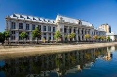 Bucarest - palazzo di giustizia Fotografia Stock Libera da Diritti