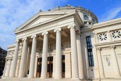 Bucarest, Rumania fotografía de archivo libre de regalías
