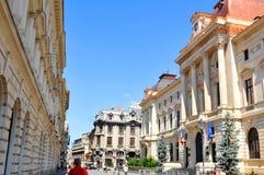 Bucarest, Rumania Imagen de archivo libre de regalías
