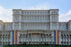 Bucarest, Rumania - 1 de diciembre: Casa Poporului el 1 de diciembre, Fotografía de archivo libre de regalías