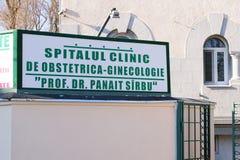 Bucarest, Rumania - 25 de enero de 2018: Hospital de obstetricia y ginecología Imagenes de archivo
