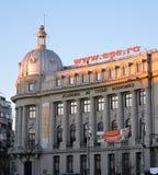Bucarest, Rumania: Universidad para los estudios económicos (ASE) fotos de archivo