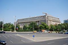 Bucarest, zona metropolitana, señal, cielo, construyendo imágenes de archivo libres de regalías