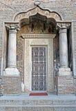 Bucareste, Romênia: Entrada à capela no monastério de Antim Fotografia de Stock
