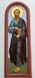 Bucareste, Romênia: Fresco da igreja do outsiide de St Paul em Herastr Imagem de Stock Royalty Free